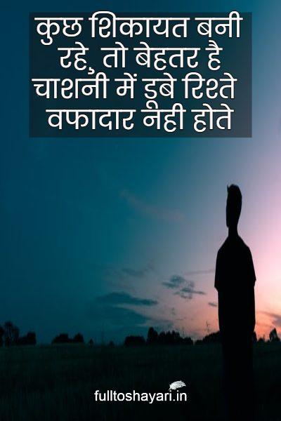 Ggulzar Heart touching Deep shayari On Life