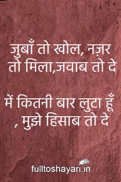 Best Of Rahat Indori Shayari