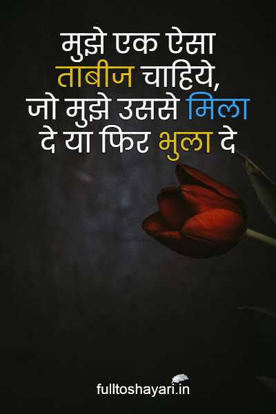 Ab baat nahi hoti dp download