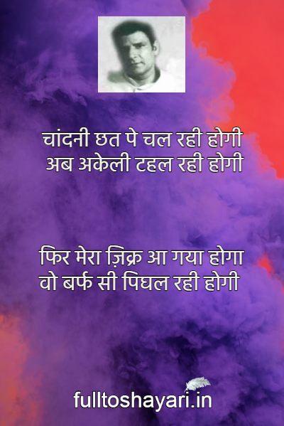 Dushyant Kumar Poems In Hindi