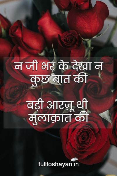 Famous_Poets_Shayari_In_Hindi