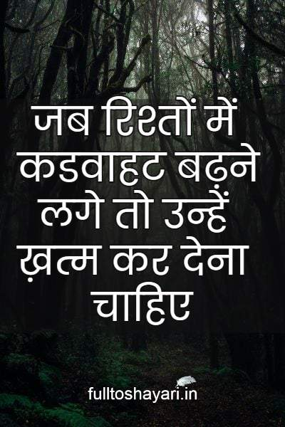 hindi love letter for gf