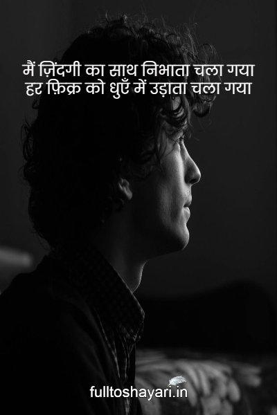 famous shayari in hindi rahat indori