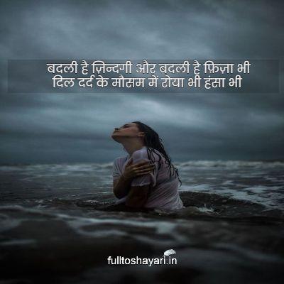 heart touching sad shayari