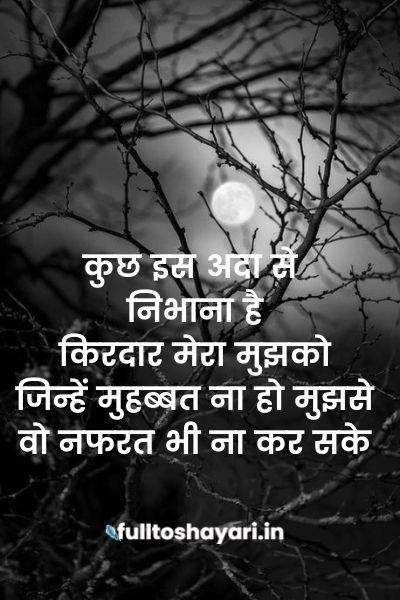 hate girl status in hindi