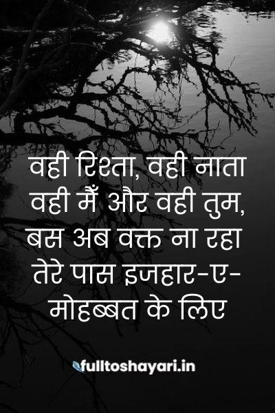 i hate you love ka hindi