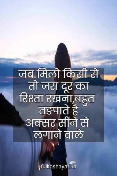 best ignore shayari in hindi