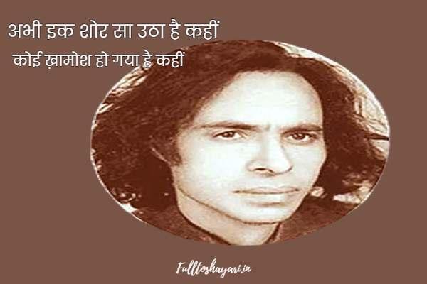jaun elia poetry in hindi