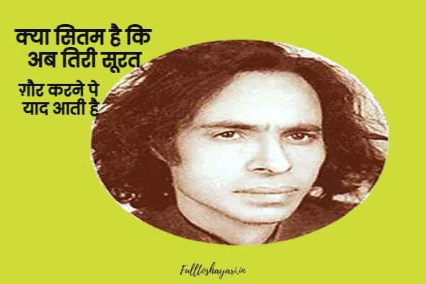 john elia quotes in hindi