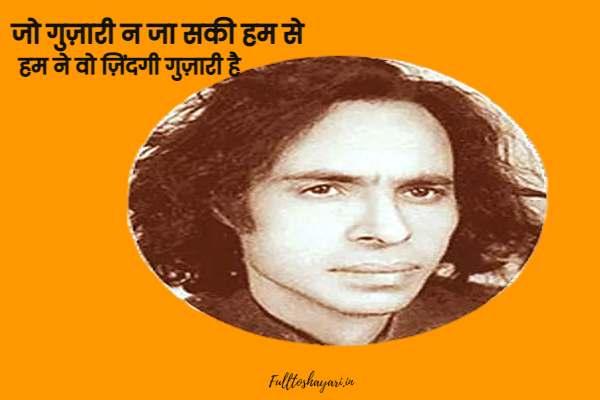 jaun elia quotes in hindi